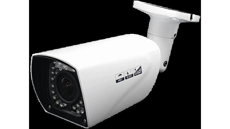 Camera de supraveghere IP HD 1.3 megapixel exterior cu infrarosu 4x zoom motorizat GN-VFL70-A130M