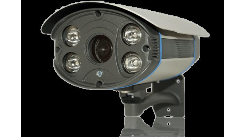 Sistem supraveghere video IP FullHD megapixel cu 4 camere cu IR GEN III exterior