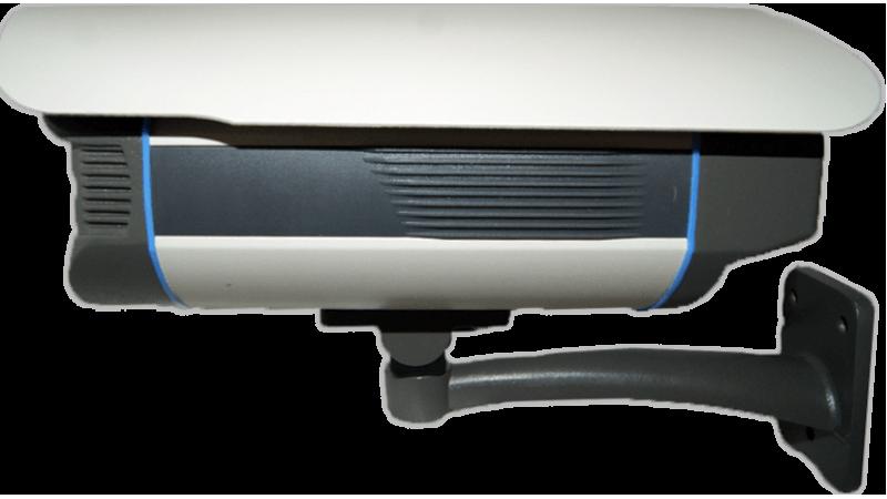 Camera de supraveghere IP HD 1 megapixel exterior cu infrarosu IPE720P1IR