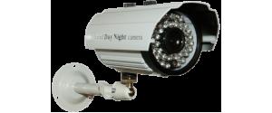 Camera de supraveghere OOGIS BEL-12SC ● Gama: ECO 2014 ●  1200 TVL CVBS SONY Exmor CMOS Sensor ● Exterior/Interior suport detasabil ● 75° lentila ● 30M InfraRosu 25M perspectiva ●