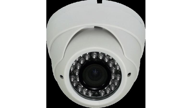 Camera de supraveghere interior cu infrarosu DJ-300i