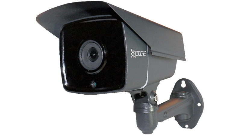 Sistem Supraveghere video COMPLET Exterior 4 Camere HD 1080P 2MP Senzor Panasonic cu vedere noaptea Sync IR ARRAY 80M extensibil 8 1080N (1x Inregistrator ESR-6208X; 4x Camere Exterior HEM-MHD2P-3; 1x HDD250GB-R Stocare CADOU si accesoriile incluse)
