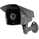 Sistem Supraveghere video COMPLET Exterior 8 Camere HD 1080P 2MP Senzor Panasonic cu vedere noaptea Sync IR ARRAY 80M extensibil 16 1080N (1x Inregistrator ESR-6216X; 8x Camere Exterior HEM-MHD2P-3; 1x HDD500GB-R Stocare CADOU si accesoriile incluse)