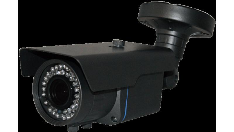 Sistem supraveghere video  Full HD  - 4 camere HD SDI exterior cu infrarosu