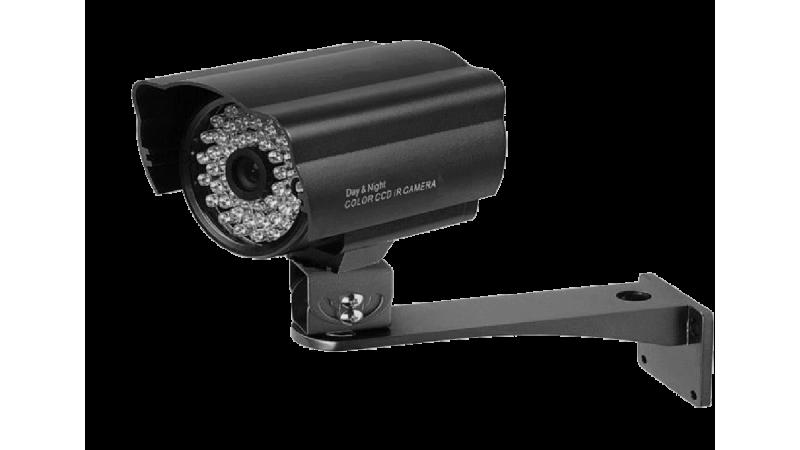 Camera de supraveghere exterior cu infrarosu SI-960B