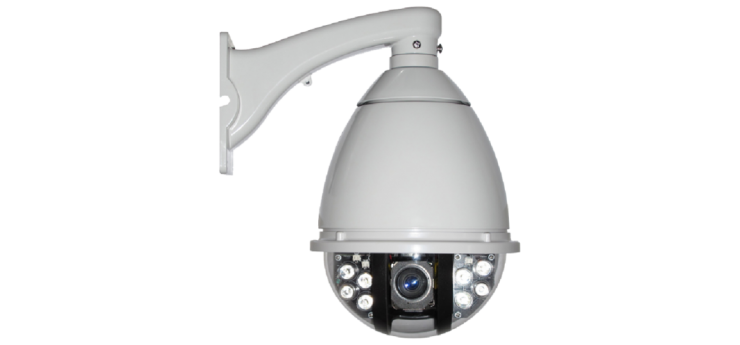 Camera de supraveghere Speed Dome PTZ CC-SPDEX27HXIR