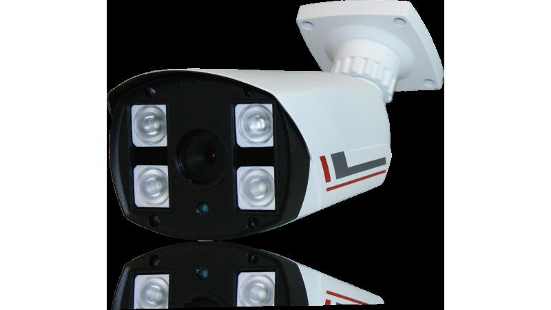 Camera de supraveghere OOGIS XES-AHD15 ● Gama: ECO 2015 ● 1280x960P 1,3MegaPixeli, 1200 TVL AHD CVBS ● Exterior suport detasabil ● 65° lentila ● 80 InfraRosu 60 vizibil ●