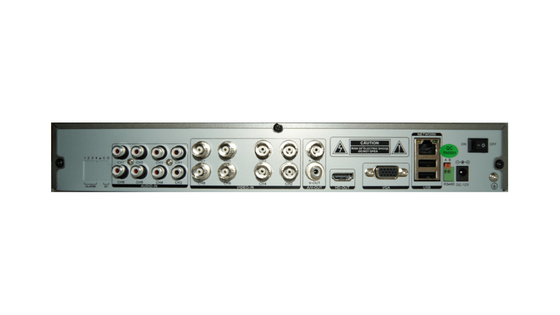 Sistem supraveghere video - 8 camere cu infrarosu dome antivandal UTC