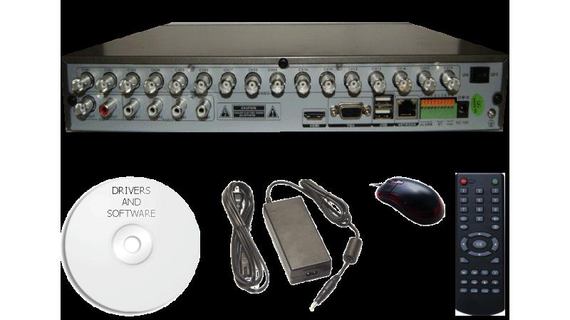 Sistem supraveghere video cu 8 camere infrarosu UPGRADE 16