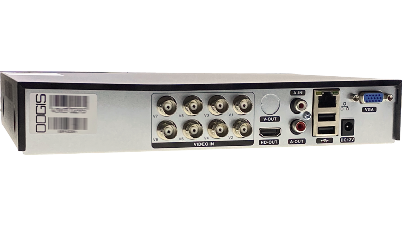 6 Camere 2MP 1080P IR 20m ARRAY kit COMPLET supraveghere Interior 1080N extensibil la 8, acces mobil, noapte/zi (1x Inregistrator ESR-6208N; 6x Camere Interior HIP-MHD2-11; 1x HDD250GB-R Stocare CADOU si accesoriile incluse)