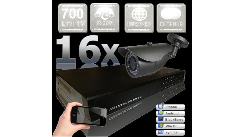 Sistem supraveghere video cu 16 camere infrarosu exterior