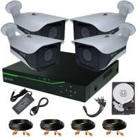 Sistem Supraveghere video COMPLET Exterior 4 Camere HD 1920P 5MP cu vedere noaptea IR ARRAY 30M (1x Inregistrator ESR-6504N; 4x Camere Exterior RST-MHD54-9L; 1x HDD320GB-R Stocare CADOU si accesoriile incluse)