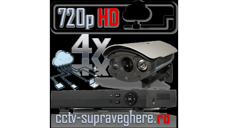 Sistem supraveghere video IP HD megapixel cu 4 camere cu IR GEN III exterior