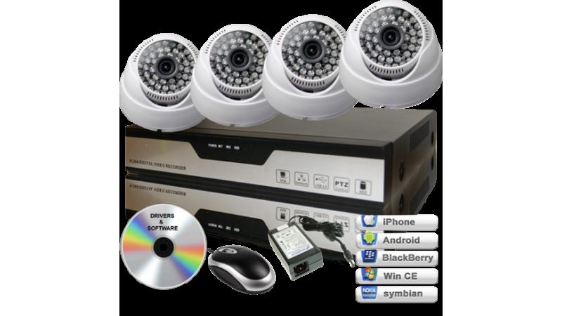 Sistem supraveghere video - 4 camere cu infrarosu interior