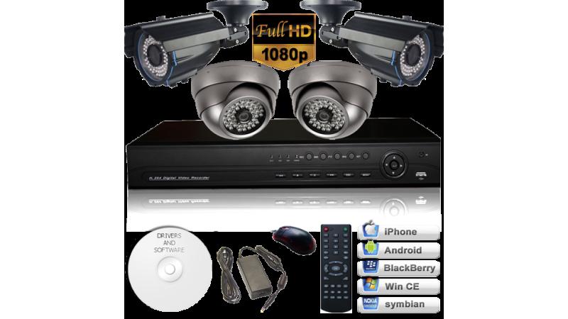 Sistem supraveghere video  Full HD  - 4 camere HD SDI cu infrarosu