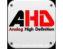 DVR si camere AHD